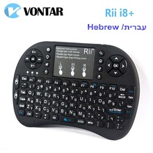 [Genuine] Rii i8+ Israel Hebrew language keyboard 2.4G wireless mini keyboard Touch pad mouse Backlit Combo