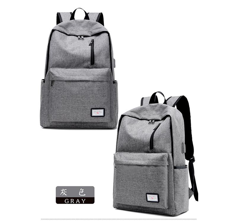 حقيبة مدرسية سوداء USB 12