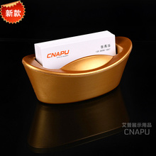 office employee business card holder case sycee shape customized environmental office name card cases #170418_a73(China)