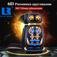 Electric vibrating massager Anti-stress electric Roller Vibration Shiatsu neck  back body massage cushion chair device with heat