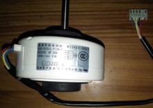 310V 20W 1400RPM inverter air conditioner DC brushless motor WZDK20-38G-1 SIC-37CVL-F120-1