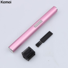 Kemei Women and Men Hair Trimmer Clipper Portable Electric Eyebrow Hair Shaving Cutting Machine Remover Shavers(China)