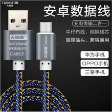 free shipping Andrews Type-c music phone as a universal denim data charging cable usb cable
