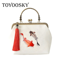 TOYOOSKY Handmade Hasp Fish Tassel White Chains Chinese Style Cheongsam Bag CrossBody Bags Gold Clip Cell Phone Pocket Handbag(China)