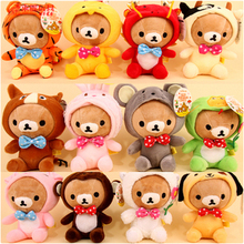 Free Shipping 18 cm kawaii Rilakkuma plush toys, small stuffed animals reborn baby girl doll birthday gift