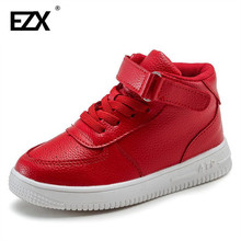 Boy and girl with solid color fashion shoes 2017 new children 's shoes girls casual sneakers students movement board shoes E02