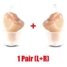 2PCS NEW CE FDA Small Inner Ear Invisible Hearing Aid Aids CIC Mini Inside The Ear Sound Amplifier Dropshipping