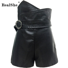 RealShe Winter Women Pu Leather Shorts Asymmetrical High Waist Shorts Female Side Big Metal Ring Korean Slim All Match Bottom(China)