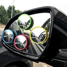 Car-styling 2x Car Blind Spot Mirror Rearview 2 Side Wide Angle Round Convex Mirror td819 dropship