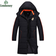 Family Matching Outfits Football Team Outerwear Thick Sports Coat 16T Hooded Down Jacket Coat  For Teenagers Children's Wear