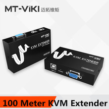 MT-Viki 100 Meter KVM Extension Keyboard Video Mouse Repeater Adapter VGA USB Extender via UTP CAT RJ45 LAN cable MT-100UK-U DHL(China)