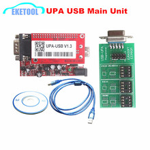 Excellent Quality Main Unit of UPA USB V1.3 Professional ECU Chip Interface EEPROM&Microchip UPA-USB Serial Programmer Red(China)