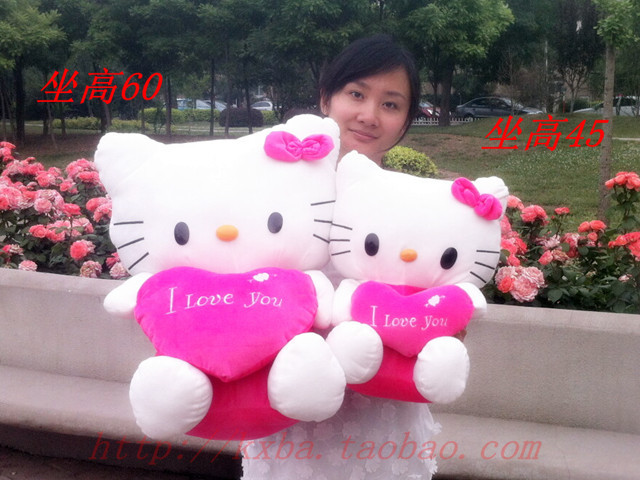 stuffed animal lovely kitty 45cm cat plush toy soft hello kitty  i love you  cat doll toy k904<br><br>Aliexpress