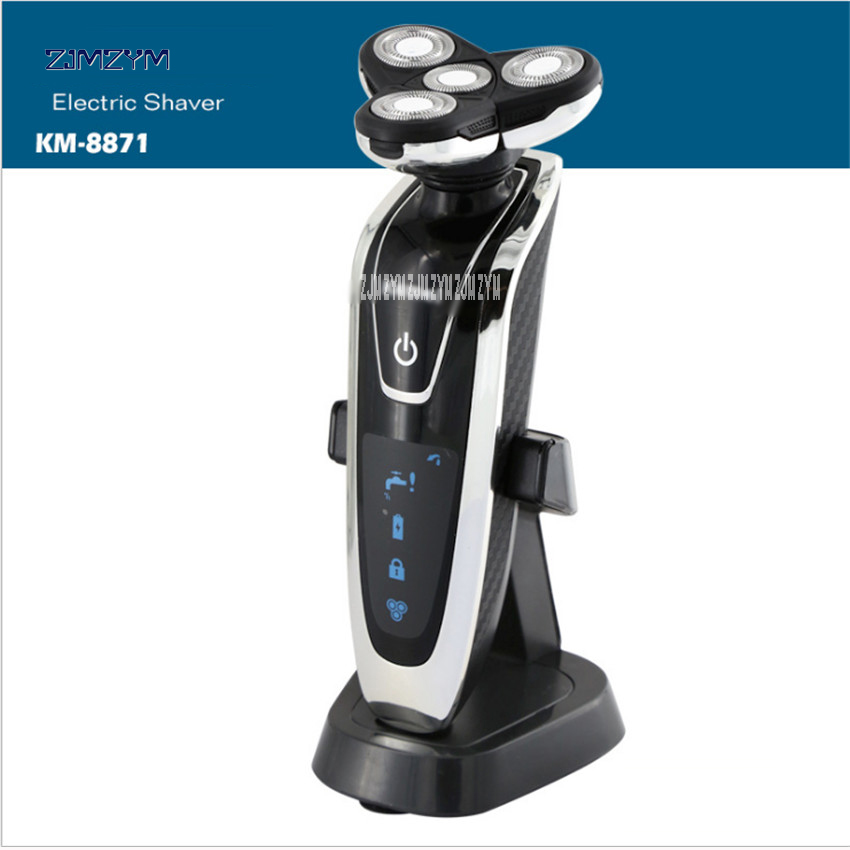 KM-8871 Wet dry 4in1 Electric Shaver Electric razor For Men Rechargeable Beard Shaving Machine waterproof 220V Electric Shavers<br>