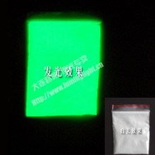 White color Luminous powder phosphor powder 100g Acrylic paint decorating material Glow Powder Paint Glow Green yellow light.(China)