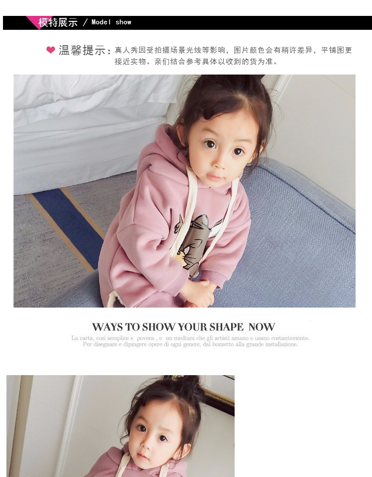 c7f59dd919ed Detail Feedback Questions about Baby Children s Clothing Fall Winter ...