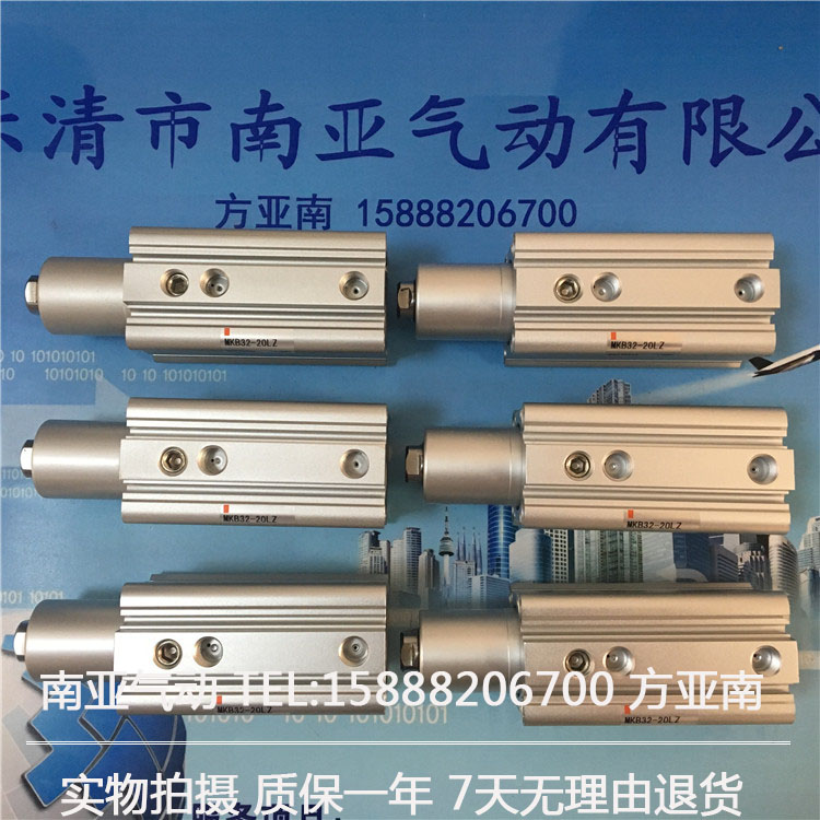 MKB32-10L MKB32-20L MKB32-30L  MKB32-50L  SMC Rotary clamping cylinder air cylinder pneumatic component air tools MKB series<br>