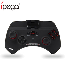 Buy IPEGA PG-9025 PG 9025 Wireless Bluetooth Gamepad Game Controller Joystick Gaming Handle Android/ iOS Tablet PC Smartphone for $19.73 in AliExpress store