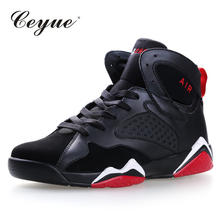 Men Basketball Shoes Air Max Basket Sneakers High Top Sports Breathable LastestZapatos De Baloncesto Mens Trainers Zapatillas(China)