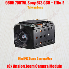 "960H 700TVL Analog 10x Optical 1/3"" Sony 673 CCD Effio-E 4140 DSP CCTV Zoom Camera Module Block IR CUT for Mini PTZ Speed Dome"
