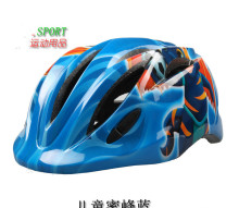 2015 Manufacturers Wholesale Ultra Light Integrated Children's Bicycle Helmet Sport Safety Equipment