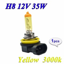 flytop 1 Piece Yellow H8 12V 35W PGJ19-1 Halogen Lamp 3000K Car Halogen Lamp Quartz Glass Auto Fog Light FREE SHIPPING(China)