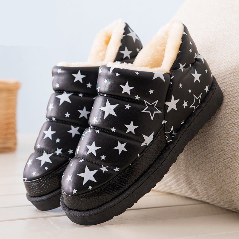 Women winter star pattern snow boots for 2016 warm shoes female flat hot sale solid soft rubber sole fashion waterproof boot<br><br>Aliexpress