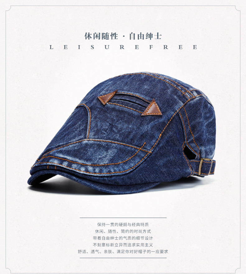 Adult Gift Wash old Denim Peaked Cap Outdoors Casual Ivy Hats Woman ...