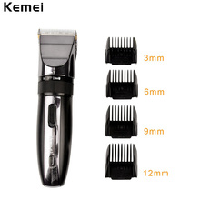 Kemei Barber Professional Rechargeable Hair Clipper Hair Trimmer Men Electric Cutter Hair Cutting Machine Haircut Tools 195-5253(China)