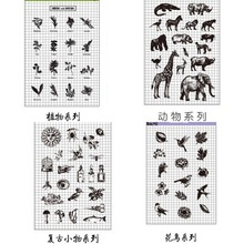 DIY animal plant fish small portailture shadow design elephant giraffe floral scrapbooking clear silicon rolling stamp(China)