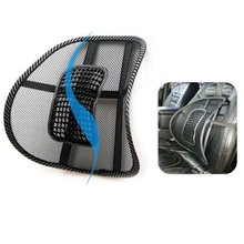 Mesh Back Lumbar Support Massage Beads For Car Seat Massage Cushion