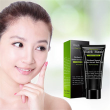 Promotion! 1pcs/Lot active energy Facial mask For Face & Body Beauty Healthy Care charcoal Facial mask Wholesale(China)
