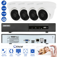 Owsoo 8CH CCTV Security Surveillance Full 1080P NVR Network Video Recorder + 4*HD 720P Dome IP Camera Digital Zoom Night View