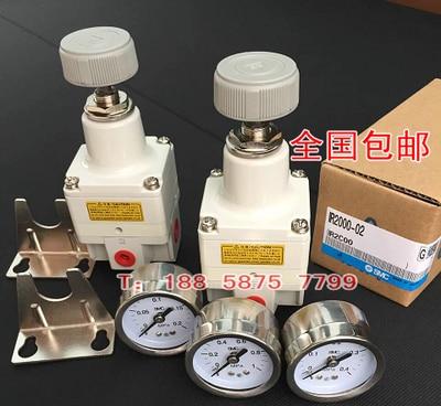 SMC type precision pressure reducing valve IR1010-01BG IR1000-01BG IR1020-01BG<br>