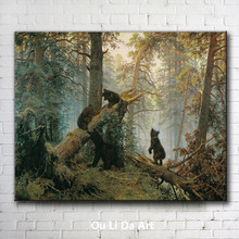 free shipping Russian painter Shishkin black bear forest landscape canvas prints oil painting on canvas wall decoration picture(China)