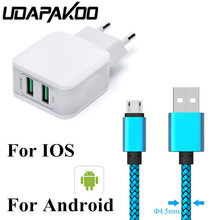 Buy 5V 2.5A 2 USB Port adapter + Metal plug 8 pin iPhone 5 6S 7 micro USB fast Charger Cable samsung galaxy j5 j7 lg android for $4.79 in AliExpress store