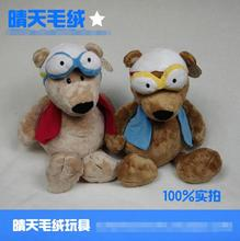 Sale Discount NICI plush toy stuffed doll cartoon animal bear pilot aviator flyer airman ted bedtime story kid birthday gift 1pc