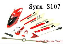 RC Helicopter SYMA S107 S107G Red Spare Part Canopy Main Blade Shaft Balance Bar Buckle Tail Blade , Heli Parts(China)