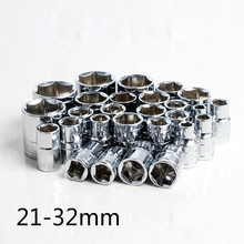 "7 Pcs 1/2"" 21-32mm CR-V Metric Universal Socket Wrench Head Hand Tools Inner Hexagon Spanner Allen Head Auto Repair Tool"