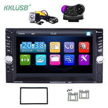 New 2 Din 6.6'' inch LCD Touch screen autoradio auto radio player bluetooth support view camera car audio 2din usb car charger(China)