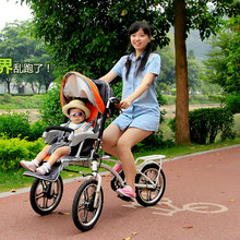 Yabby-bike baby bike stroller, mother and child cart, double bike for entire family, three wheels baby stroller child tricycle