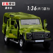 Candice guo alloy car model cool Rover Defender Figarti camouflage jeep style vehicle plastic motor pull back kid collection toy