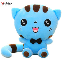 Yesfeier 45cm Cute New style cat plush toys stuffed animals colorful big face cat doll kids pillow baby cushion pink/blue(China)