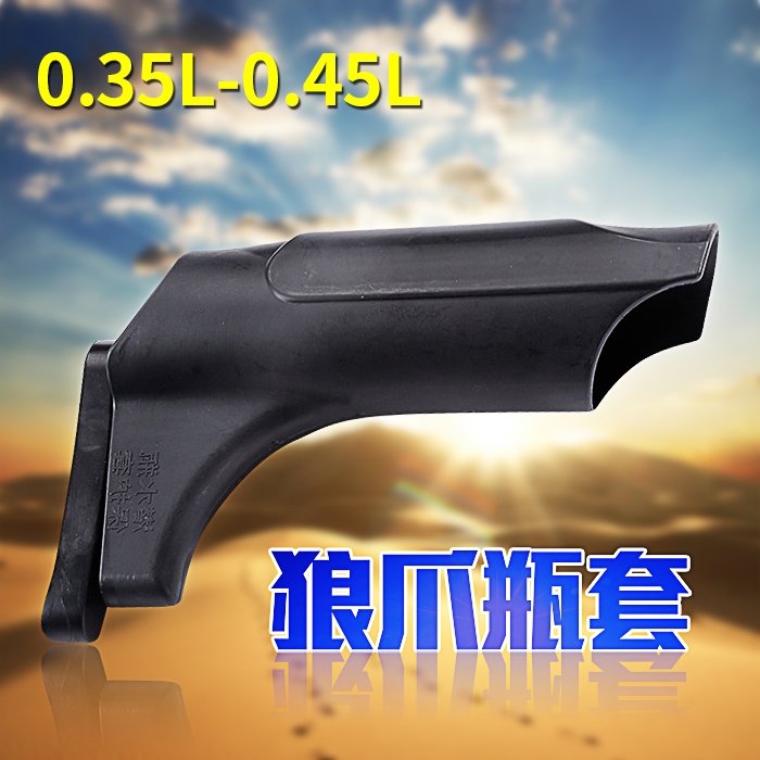 Pcp Air Tank 450CC Tactical Protective Gear Bottle Protection Airforce Condor Talon SS Air Rifle  0.45L Fitting<br><br>Aliexpress