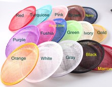 "Wholesale 12pcs/Lot 16 COLORS 8""/20cm Round Solid Sinamay Base DIY Party Fascinator Sinamay Women DIY Hair accessories"