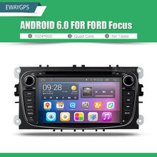 Android 6.0 Quad Core Car DVD Player Radio Stereo No Taxes For Ford Mondeo Focus S-max BT WIFI 1024*600 gps navigation EW850P6QH