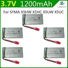 5*3.7V 1200mah Lipo Battery Charging Units For Syma X5HC X5HW RC Quadcopter Spare Parts 3.7V Battery RC Camera Drone Accessories(China)