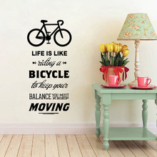 Life Is Like Riding A Bicycle Quote Wall Sticker,inspiration Words with Bike Wall Art home decor