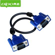 DIPO vga cable 3m 9.8ft 3+6 / pc to monitor or projector vga cables and Clear display Export Factory Outlets of china(China)