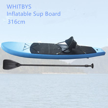 Whitbys Durable PVC Sup Paddle Board Inflatable Paddle Board Yoga Board